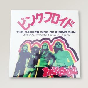 PINK FLOYD –  The Darker Side of Rising Sun [3LPs Limited Edition Vinyl]